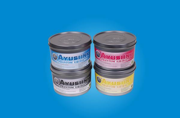 平版油墨问:如何选择水性油墨的颜料?选择时应该注意什么事项?