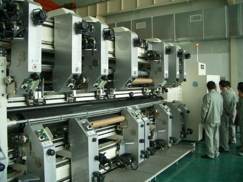 在平版胶印油墨印刷过程中影响版面水量的几个决定性因素